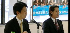 都知事 都知事選 トクマ 尖閣上陸 日本人