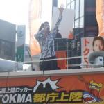 久米川駅上陸!