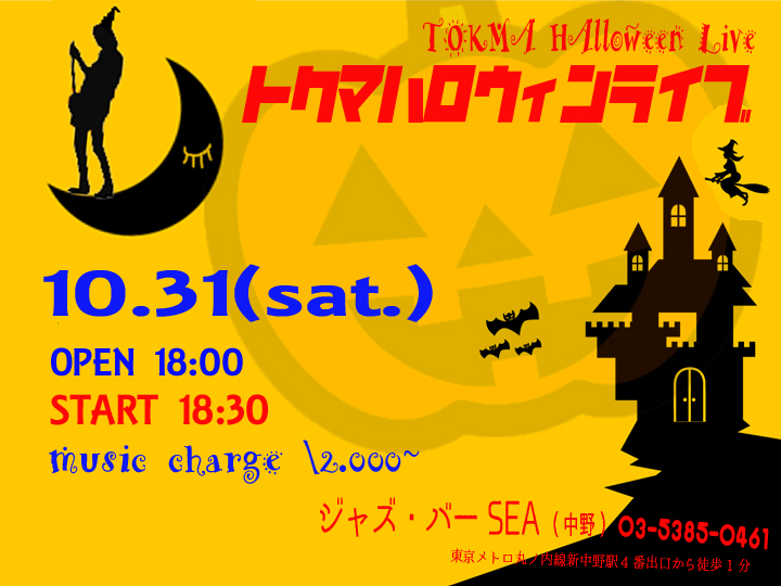 tokma_halloween_live